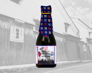特製ラベル付「西陣」(300ml) ※画像は2017年京都対山形戦のものです。