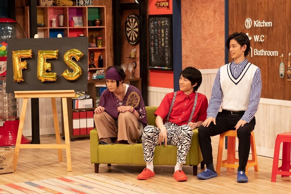 「テレビ演劇 サクセス荘2」#12場面写真