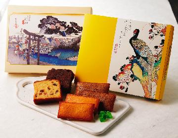 歌川広重の浮世絵をあしらった菓子ギフトが登場 東京国立博物館とコラボレーション