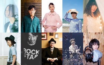 高野寛、宮沢和史、野宮真貴、カジヒデキ、坂本美雨らYMOの遺伝子を受け継いだミュージシャンによる一夜限りのYMOトリビュートライブ開催決定