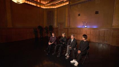 ONE OK ROCKのロスMV撮影&セッション密着映像をスペシャ特番で