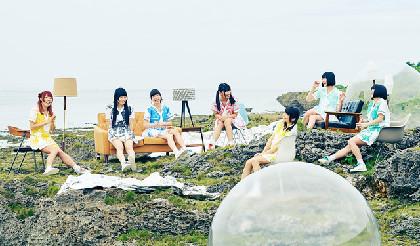 でんぱ組.inc、ニコ生7日間連続「でんぱ☆ウイーク」ラストは七夕公演生中継