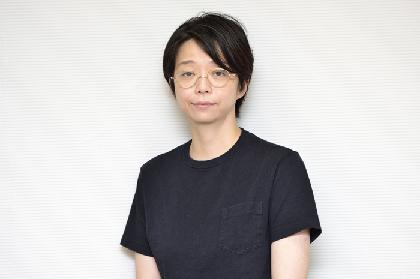 カミュ『誤解』からスタート、演劇部門の新芸術監督・小川絵梨子が語る、新国立劇場 2018/19シーズン
