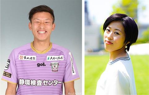 松岡亮輔さん(左)、シンディーさん(右)