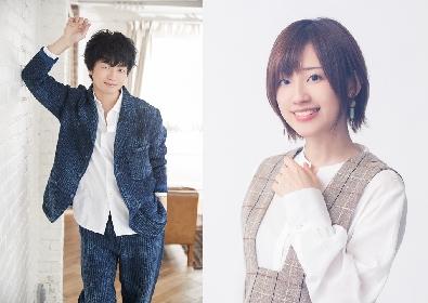 福山潤・高橋李依のコメント到着 『とつくにの少女』長編アニメーションのティザーPVが公開、クラウドファンディングも開催