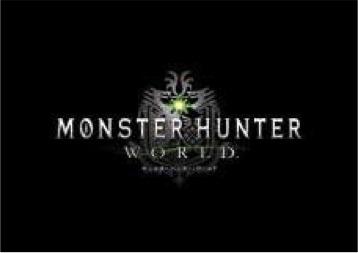 『モンスターハンター:ワールド』