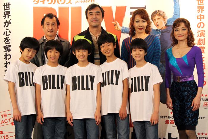 (上段左から)吉田鋼太郎、益岡徹、柚希礼音、島田歌穂 (下段左から)加藤航世、木村咲哉、前田晴翔、未来和樹、山城力