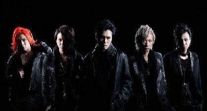SIAM SHADE、たまアリでデビュー20周年ライブ第1弾開催