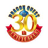 「ドラゴンクエスト30周年」