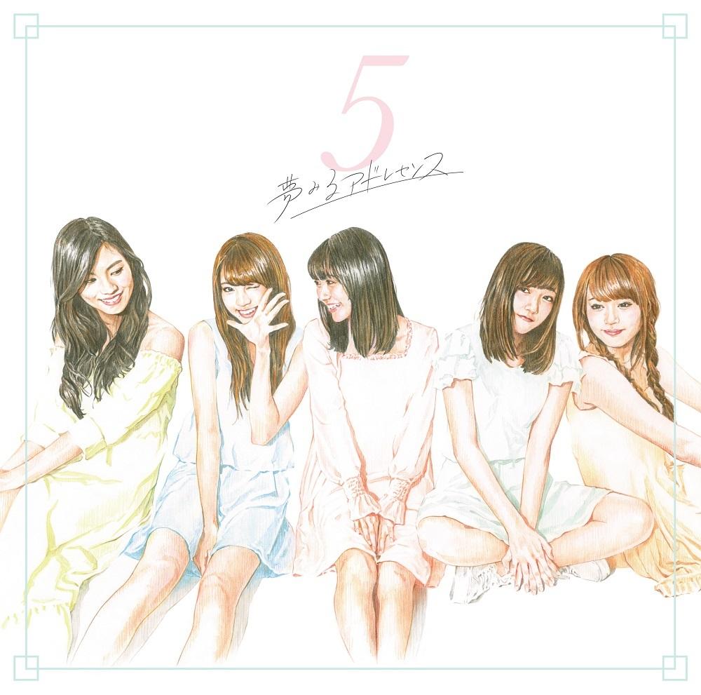 ベストアルバム『5』期間生産限定盤[CD]
