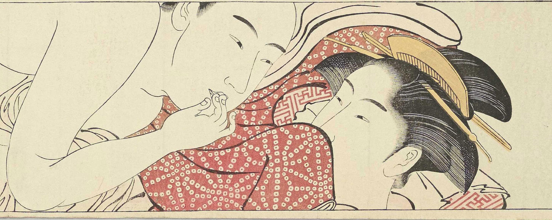 鳥居清長「袖の巻」国際日本文化研究センター蔵