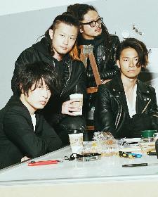 [ALEXANDROS]が2018年第一弾シングルを5月にリリース