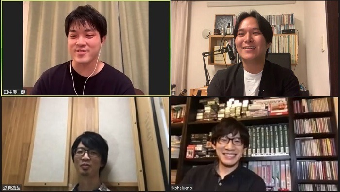 The Rev Saxophone Quartet(上段左から田中奏一朗、都築 惇 下段左から宮越悠貴、上野耕平)