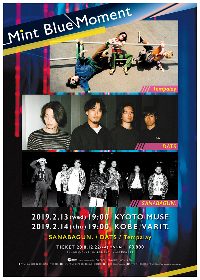 京都、神戸で開催『Mint Blue Moment』にSANABAGUN. 、DATS、Tempalay
