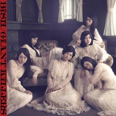BiSH AVCD-93685