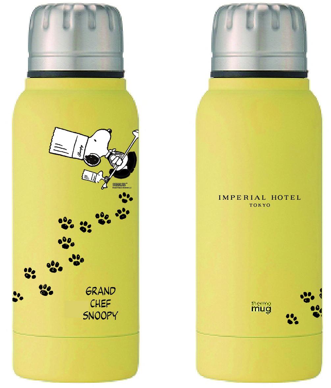ミニ水筒(黄)¥3,800 容量:190ml、直径:5.5cm、高さ:16.5cm ※白色もあり (写真=オフィシャル提供)