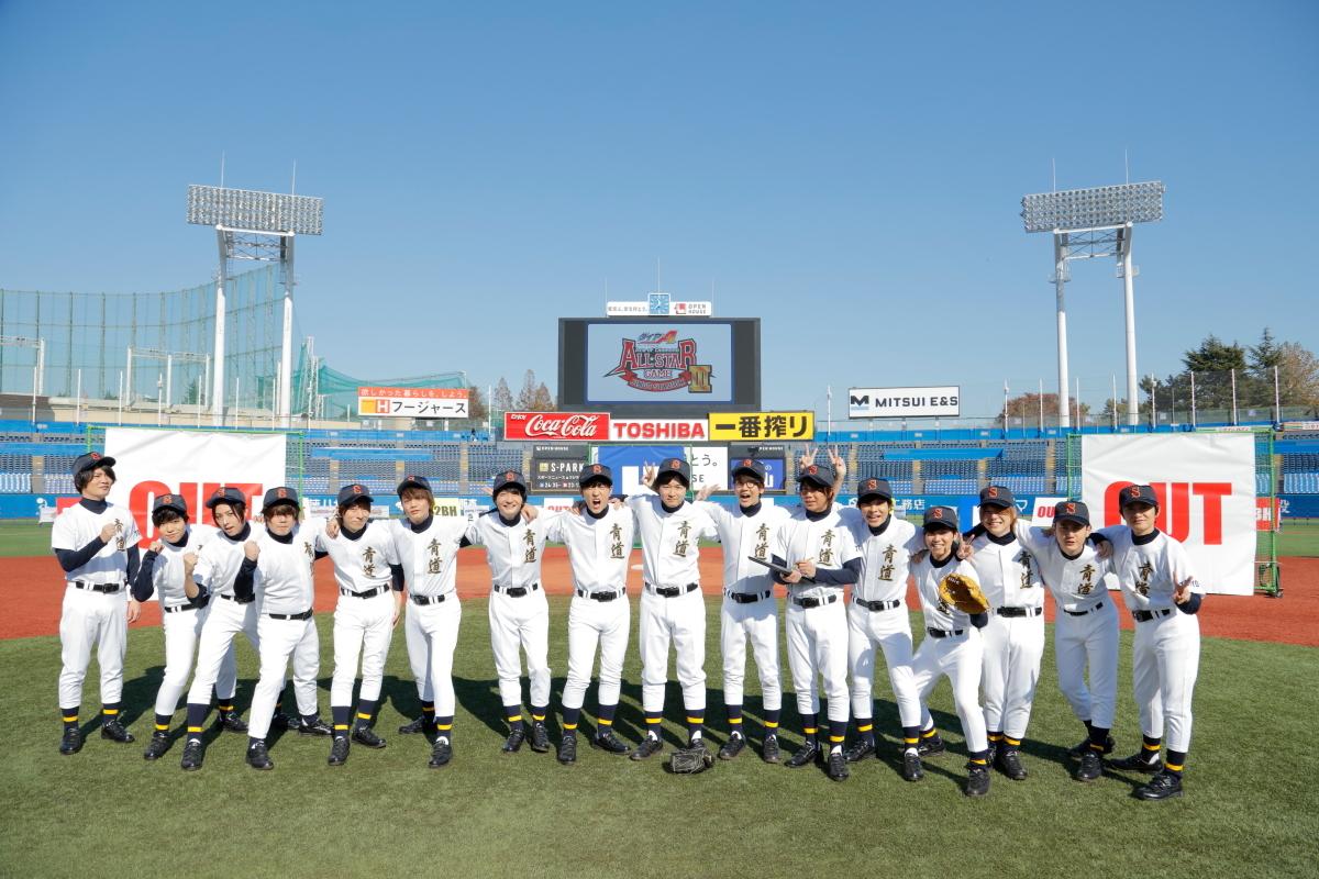 11月25日(日)に明治神宮野球場にて行われた「ダイヤのAオールスターゲームⅢ」出演者集合写真。
