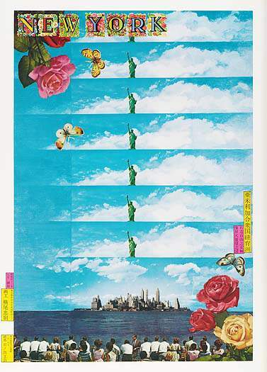 New York (ポスターオリジナルズ ニューヨーク) 1968 作家蔵(横尾忠則現代美術館寄託)