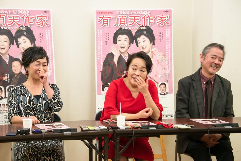 新演出では、加賀美に弟子入りを志願して訪れる羽生草介(影山)と、芸者の桃太郎(大和田)によるデュエットも予定されているという。