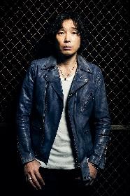 斉藤和義、新曲「寝ぼけた街に」をUTグループ企業ムービーへ書き下ろし提供