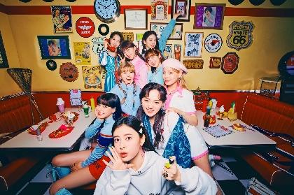 NiziU、デビュー曲「Step and a step」がストリーミング累計1億回再生を突破、公式LINEスタンプも初登場