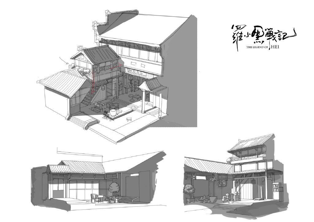 設定画〈庭院〉 (C) Beijing HMCH Anime Co.,Ltd