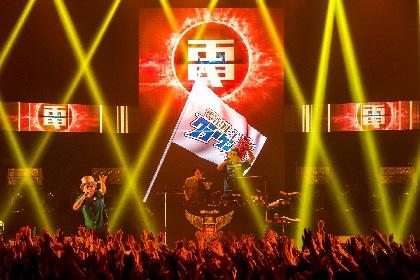 電気グルーヴ、日出郎らがゲスト参加したワンマンライブをニコ生で配信
