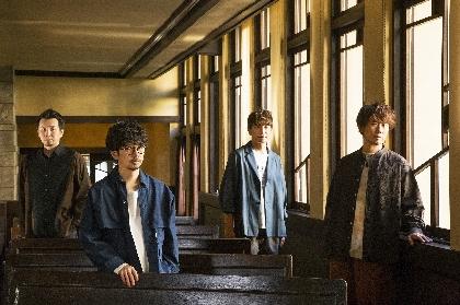 ASIAN KUNG-FU GENERATION、メジャーデビュー曲「未来の破片」がJRA「有馬記念」仮想アニメオープニングムービー主題歌に決定