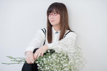 奥華子が恋愛ゲーム、イケメンシリーズ『イケメン源氏伝 あやかし恋えにし』の主題歌を書き下ろし