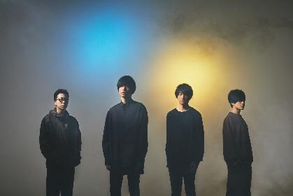 androp、ニューシングル「Koi」を先行配信決定 新ビジュアルも公開に