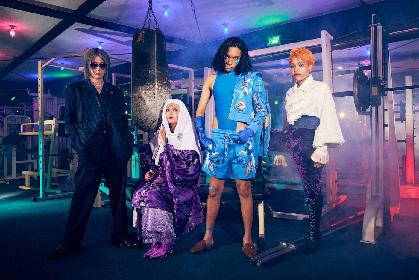 女王蜂、完全生産限定シングル「KING BITCH」を10月にリリース 新アーティスト写真も公開に