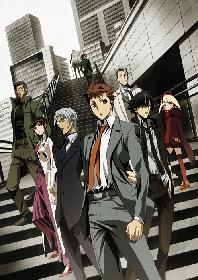 違う世界、違う東京の、七人の警官(はぐれもの)を描くTVアニメ『警視庁 特務部 特殊凶悪犯対策室 第七課 -トクナナ-』情報を一挙解禁