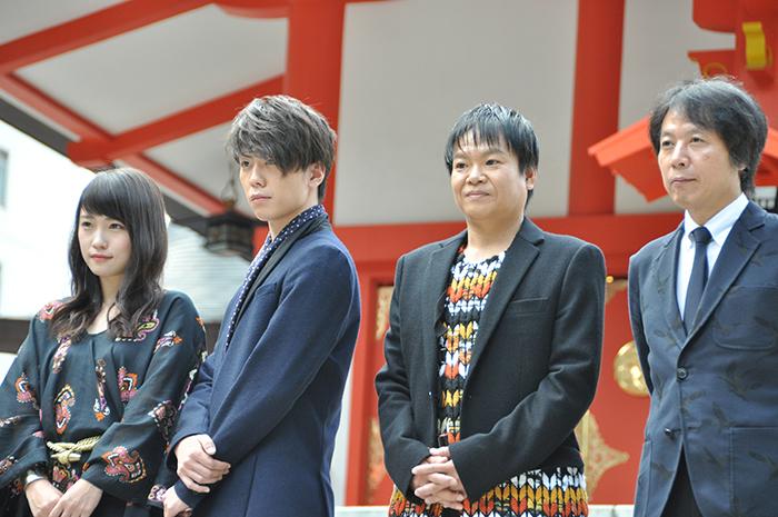 左から川栄李奈、早乙女友貴、星田英利、岡村俊一。