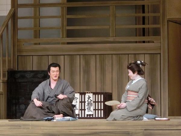 『寺田屋お登勢』
