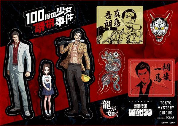 ステッカーシート ¥500(税込)