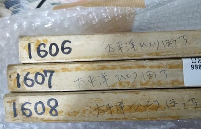 日活協力のマスターテープ