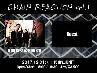ROOKiEZ is PUNK'Dが新たな対バンイベント『CHAIN REACTION』の立ち上げを発表