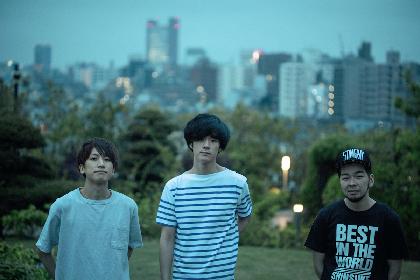 Kidori Kidoriのベース・汐碇真也が脱退 バンドは2人体制で活動継続へ