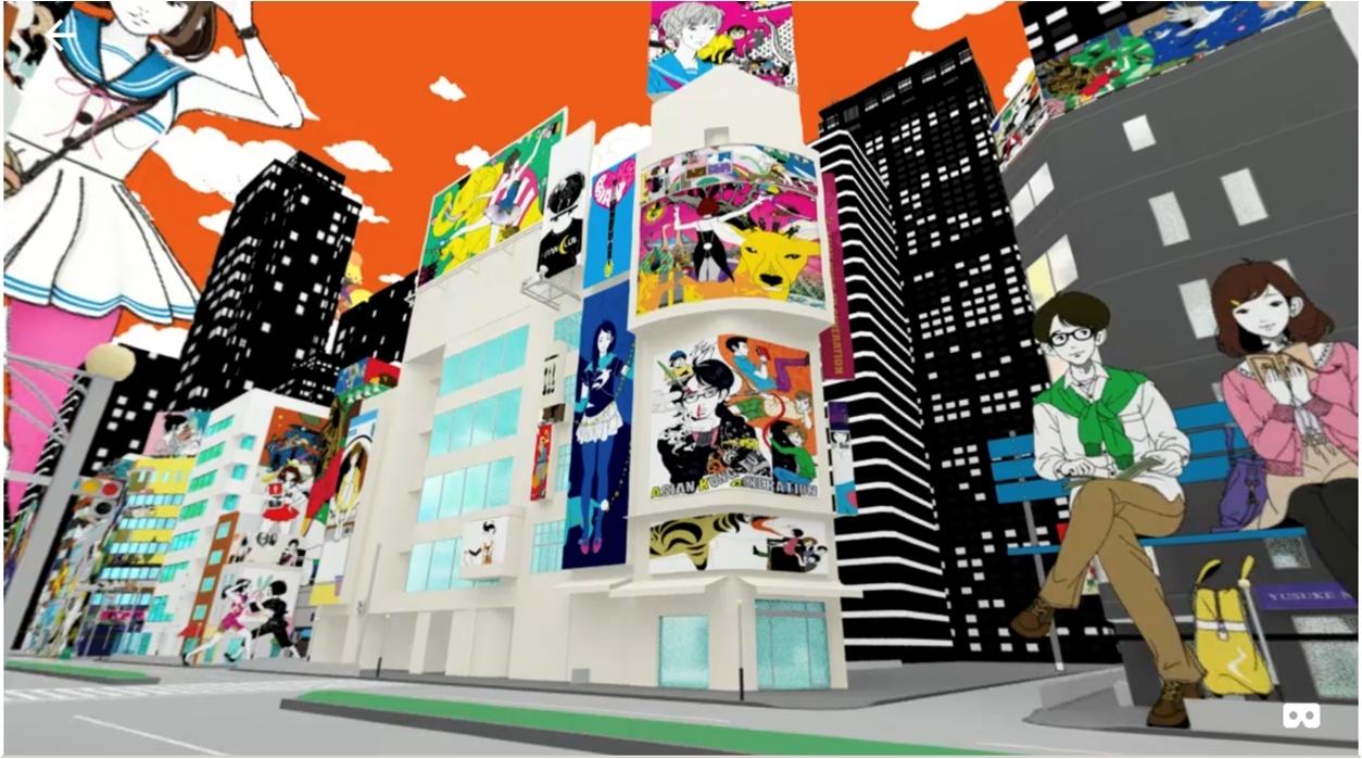 中村佑介のイラストで構成された街