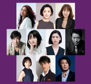 ブロードウェイ・ミュージカル『The PROM』を地球ゴージャスが2021年に上演~葵わかな 三吉彩花ら出演