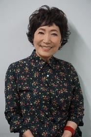 森山良子「70歳という年齢を迎え、いちばん最高の状態で最高の歌唱をお届けするのが私の日々のお約束」