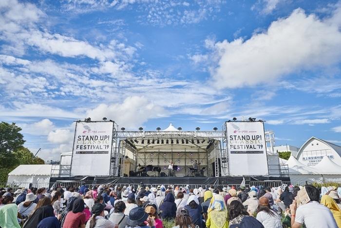 イープラスが主催する『STAND UP! CLASSIC FESTIVAL』(2019年の様子)