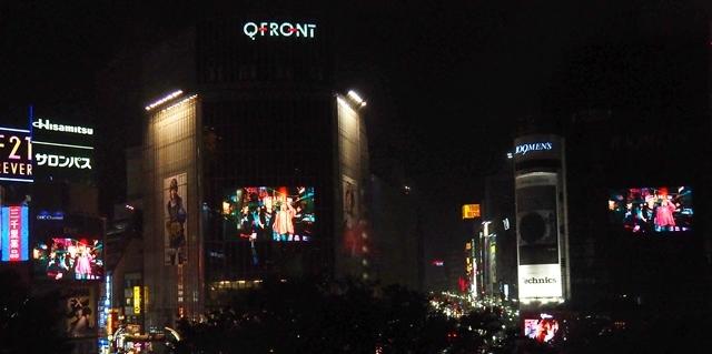 渋谷は一時騒然