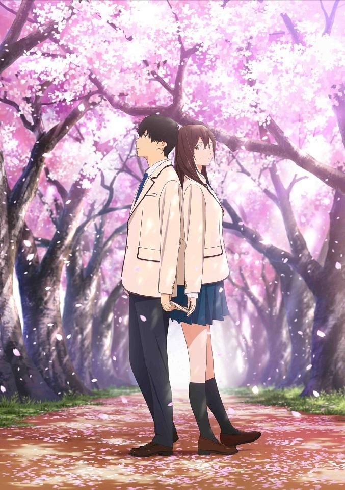 (C)住野よる/双葉社  (C)君の膵臓をたべたい アニメフィルムパートナーズ