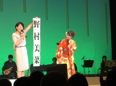 """演歌歌手の野村未奈 """"野村美菜""""に改名「 故郷の歌を歌うにあたり、心機一転原点にかえる」"""