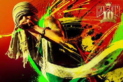 湘南乃風「HAN-KUN」がSPライブ!12/23に湘南ベルマーレがバサジィ大分と対戦