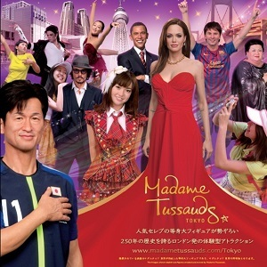 (C)The images shown depict wax figures created and owned by Madame Tussauds.