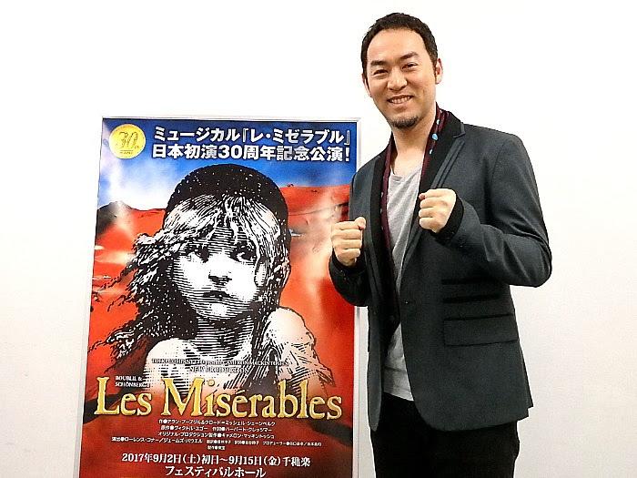 ミュージカル『レ・ミゼラブル』合同取材会にて