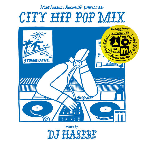 V.A.「Manhattan Records presents CITY HIP POP MIX - Special Chapter - mixed by DJ HASEBE」ジャケット