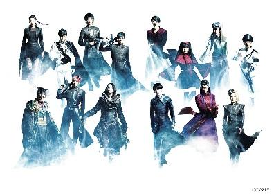 玉城裕規、菊池修司がW主演 舞台『HELI-X』のイメージビジュアルが公開